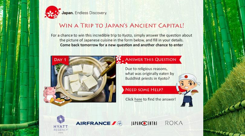 visit-japan-facebook-application